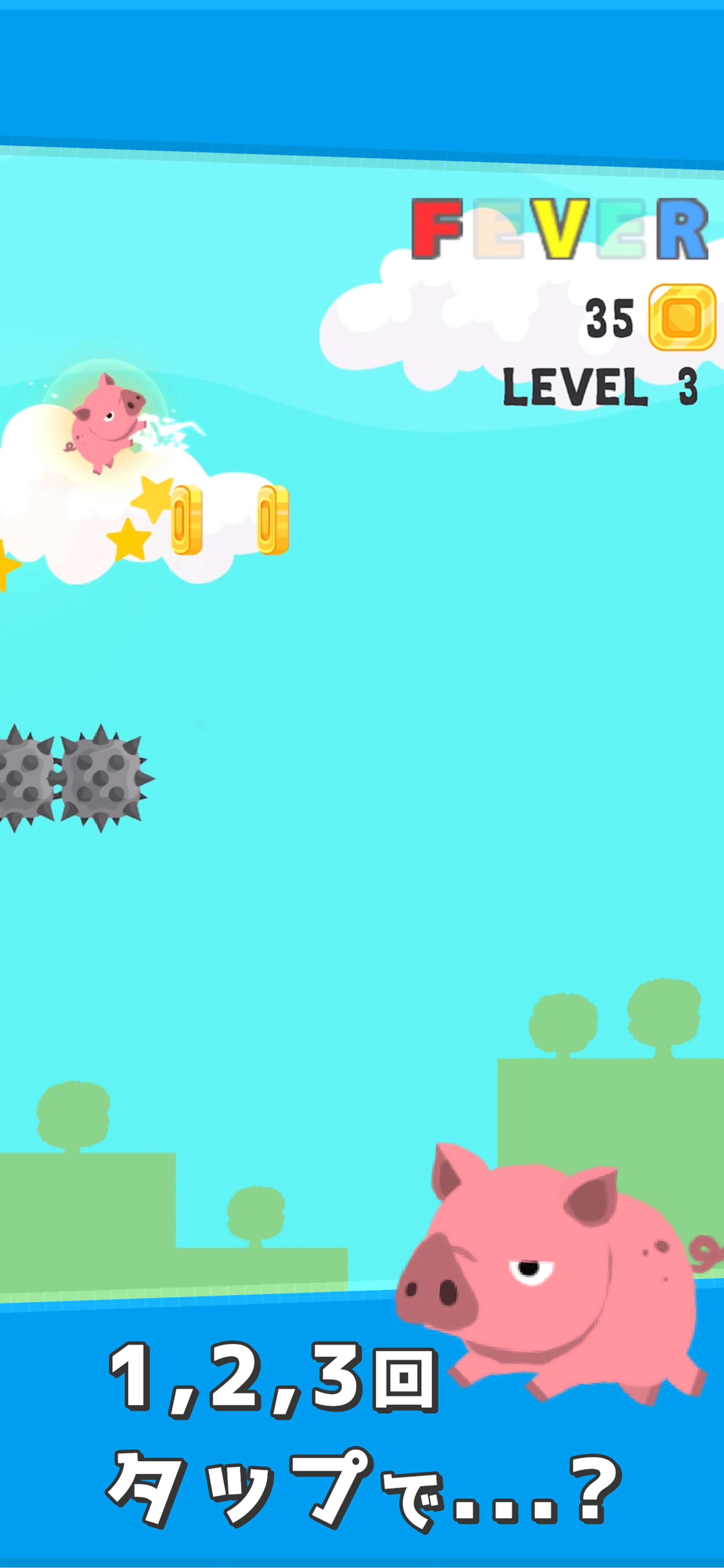 Animal Jump スクリーンショット
